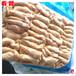 板凍雞胸肉肉松加工原料雞小胸山東廠家供應全國各地