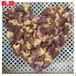 冷凍老雞心種雞分割產品熟食調理調味食材原料