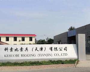 科索比索具(天津)有限公司