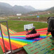 七彩無動力旱雪滑道四季運營七彩滑道規劃設計彩虹滑道廠家