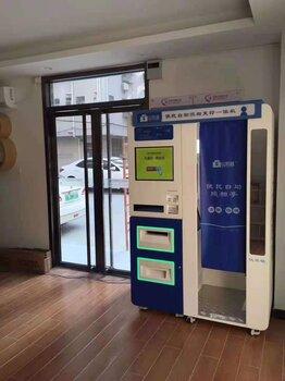 永濟市自助證件照機自助打印復印一體機自助拍照機