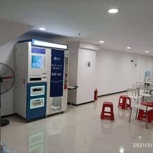 邢臺市自助拍照一體機出入境自助照相機自助證件照設備圖片