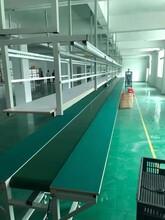 定制悬挂吊顶式流水线电子产品装配生产线包装台原厂图片