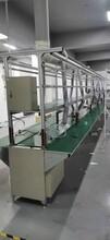 东莞二手流水线厂家、二手电子厂铝合金生产线,厂家送货上门图片