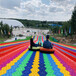 黃岡市大型彩虹滑道項目建設預算網紅七彩滑道生產廠家