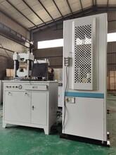 濟南鼎測WAW-600微機控制液壓萬能材料試驗機鋼絞線拉伸試驗機圖片