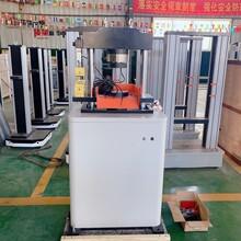 濟南鼎測YAW-300水泥壓力試驗機混凝土壓力試驗機圖片