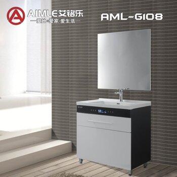 不掛墻熱水器艾銘樂集成熱水器一體式浴室柜家用熱水器儲水式
