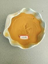 品質優良玉米漿干粉發酵飼料添加劑酵母浸粉同盛廠家圖片