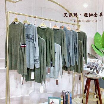 艾菲玛品牌折扣女装库存尾货洛可可直播货源