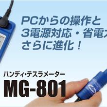 日本magna手持式特斯拉計MG-801圖片