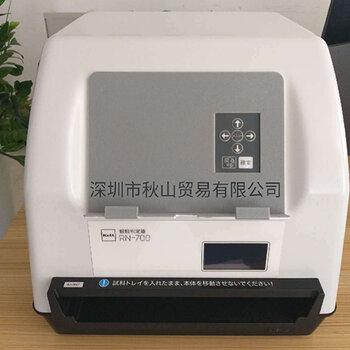日本Kett米質判別器RN-700國內現貨