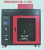 固體絕緣材料相比電痕化指數測定儀高電壓漏電起痕測試儀
