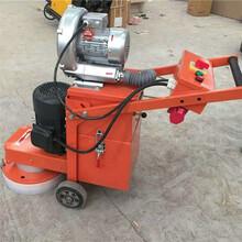 水泥路面研磨机铺新环氧路面研磨机混凝土地面研磨机图片