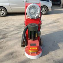水泥路面研磨机环氧地坪打磨机小型路面无尘打磨机图片