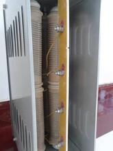 3噸電機車電阻QZX27-1G鐵鉻鋁電瓶車電阻器圖片