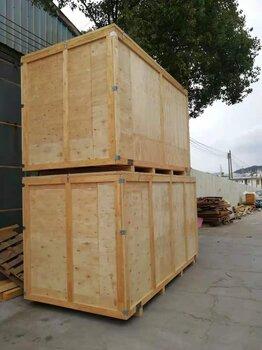 廣州進出口包裝箱