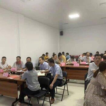 阮青2021年6月講授改革開放和社會主義現代化建設時期