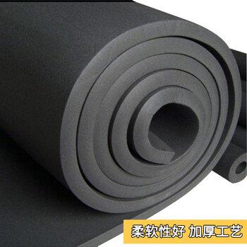 楼顶隔热保温材料橡塑海棉板B1级阻燃保温棉