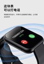 智能手表厂家智能手表生产厂家承接智能手表定制开发礼品手表定制图片