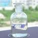 乙二醇滌綸級防凍液質量保障