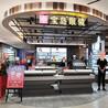 供应广西贺州高端商场眼镜展示柜厂家八步区实木高端中岛台