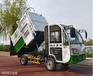 阜新環衛街道掛桶垃圾車新能源壓縮垃圾車裝桶垃圾車