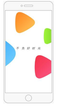 騰訊平臺旗艦店引流如何快速起量-佰麗文化傳媒