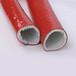 耐熱套管硅橡膠防火套管