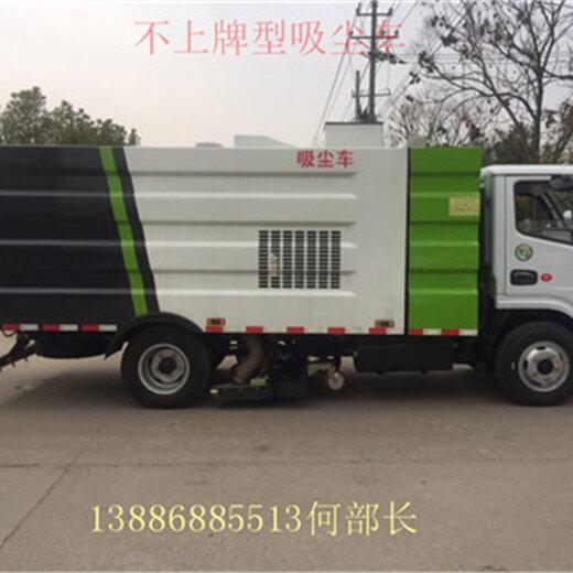 5吨道路清扫车生产企业