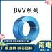 阻燃BVV-300/500V聚氯乙烯絕緣護套家裝電線電線電纜銅芯國標