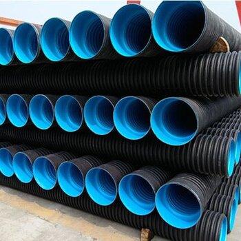 咸陽波紋管廠家hdpe雙壁波紋管pvc雙壁波紋管pe雙壁波紋管