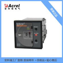 剩余電流繼電器ASJ20-LD1A智能電力繼電器交流50Hz400V以下TT系統圖片