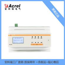 剩余電流繼電器ASJ60-LD16A/C智能電力繼電器400V以下配電線路圖片