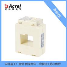 保護型低壓電流互感器AKH-0.66/P-40II500/5安科瑞互感器4010寬圖片