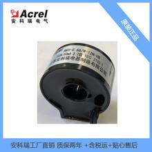 安科瑞小電流互感器AKH-0.66/W-12N-HB圓孔型電流互感器圖片