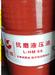 長城L-HM6868#號潤滑油長城卓力抗磨液壓油