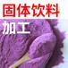 阿膠固體飲料代加工-白蕓豆固體飲料代加工-膠原蛋白粉加工