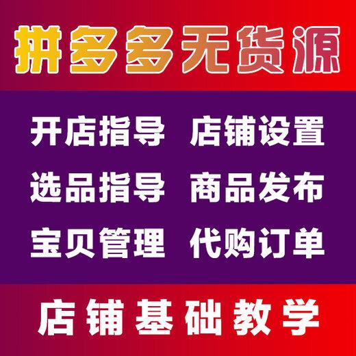 河北邢臺小象采集一鍵鋪貨軟件