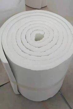 硅酸铝纤维针刺毯厂优游平台注册官方主管网站