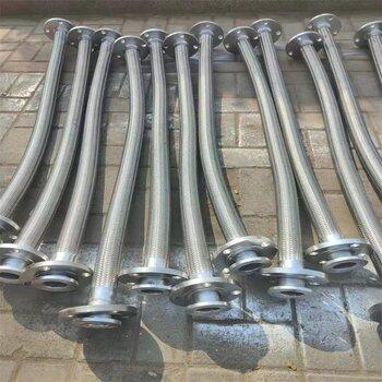 广东金属软管益茂304不锈钢金属软管厂家