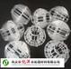 淮北多面空心球脫硫噴淋塔除塵填料pp空心球填料