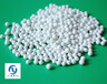 文山活性氧化鋁吸濕除潮材料白色氧化鋁除潮劑