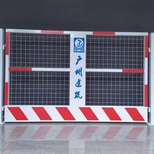 烤漆鐵柵欄/城市道路中央隔離欄/工地安全護欄可絲印圖片