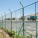 隔離防護鐵絲網/公路框架護欄網/批發隔離柵園林圍欄