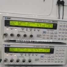 深圳供應ZM2375ZM2376NF數字電感電阻測試儀5.5MHzLCR電橋圖片