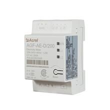 防逆流检测电表AGF-AE-D/200纯能双向计量多功能电表UL认证图片