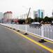 海南市政道路護欄工廠車行道分隔護欄報價人行道烤白色漆圍欄