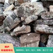 杭州天然景觀石園林龜紋石千層石假山駁岸石