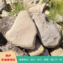 杭州園林景觀石天然鵝卵石水沖石鋪路石原石